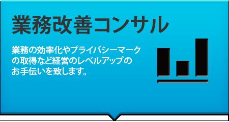 top_banner_keiei_b